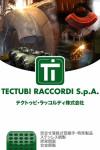 Tectubi Raccordi brochure Japanese edition, May 2011