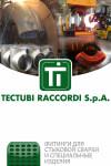 Tectubi Raccordi brochure Russian edition, July 2013