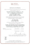 ISO 14001:2004 and OHSAS 18001:2007 certificates